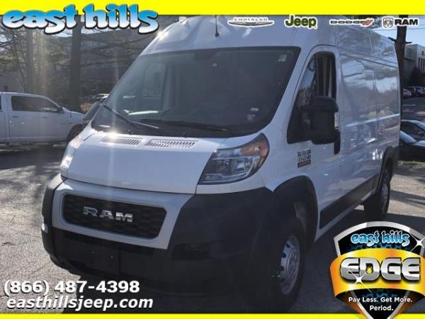 2019 Ram ProMaster Cargo Van in Greenvale, NY