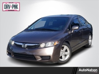 2009 Honda Civic For Sale >> Used 2009 Honda Civics For Sale Truecar