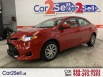 2017 Toyota Corolla 50th Anniversary Special Edition CVT for Sale in Hillside, NJ