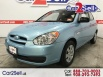 2010 Hyundai Accent GS Hatchback Manual for Sale in Hillside, NJ