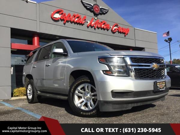 2015 Chevrolet Tahoe in Medford, NY