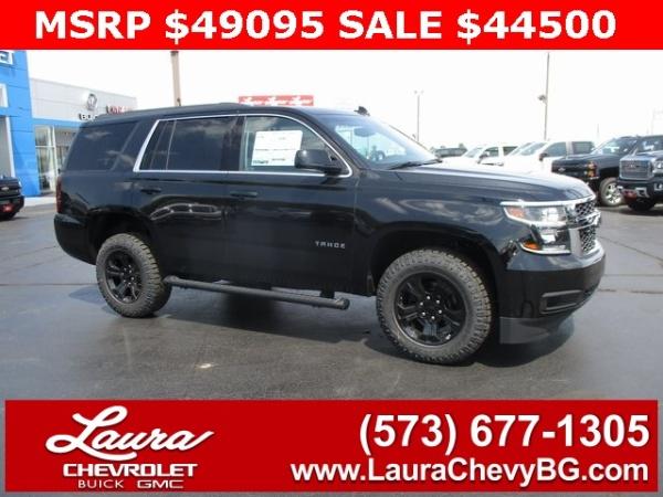 2020 Chevrolet Tahoe in Sullivan, MO