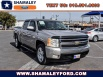 2008 Chevrolet Silverado 1500 LT Crew Cab Short Box 2WD for Sale in El Paso, TX