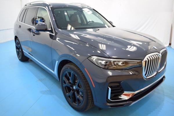 2020 BMW X7 in Middletown, RI