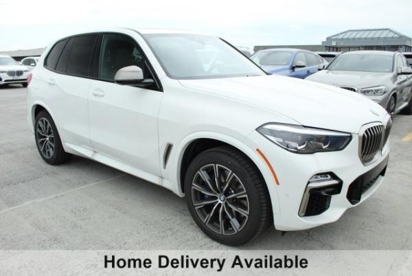 2020 BMW X5 in Alexandria, VA