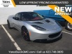 2014 Lotus Evora S 2+2 for Sale in Goodyear, AZ