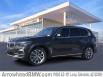 2020 BMW X5 sDrive40i RWD for Sale in Glendale, AZ