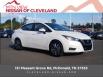 2020 Nissan Versa SV Sedan CVT for Sale in McDonald, TN