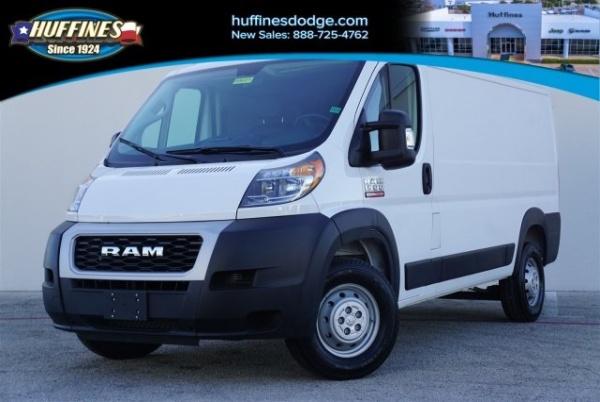2019 Ram ProMaster Cargo Van in Lewisville, TX