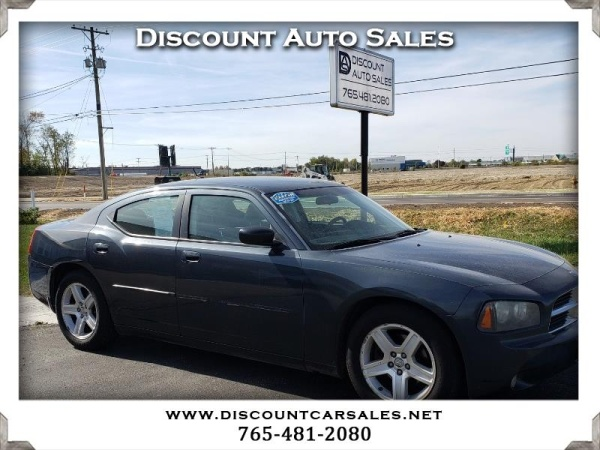 2008 Dodge Charger in Lebanon, IN