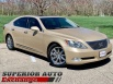 2008 Lexus LS LS 460 for Sale in Cincinnati, OH