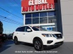 2017 Nissan Pathfinder S 4WD for Sale in Temple Hills, MD
