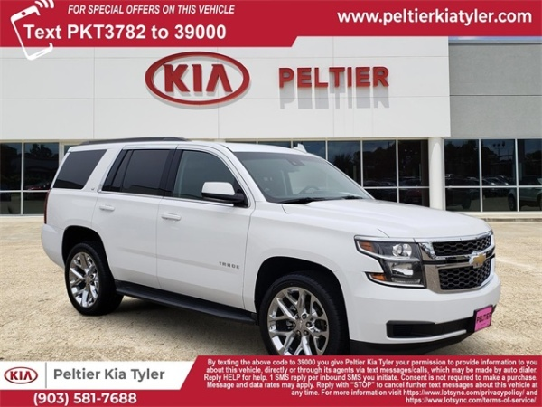 2015 Chevrolet Tahoe in Tyler, TX