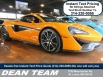 2016 McLaren 570S Coupe for Sale in St. Louis, MO