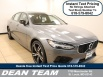 2020 Volvo S90 T6 R-Design AWD for Sale in St. Louis, MO