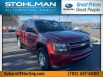 2008 Chevrolet Suburban 1500 LS 4WD for Sale in Sterling, VA