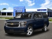 2020 Chevrolet Suburban LS 4WD for Sale in Saint James, NY