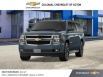 2020 Chevrolet Suburban LT 4WD for Sale in Acton, MA