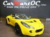 2006 Lotus Elise Roadster for Sale in Costa Mesa, CA