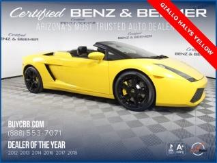 2016 Lamborghini Gallardo >> Used Lamborghini Gallardos For Sale Truecar