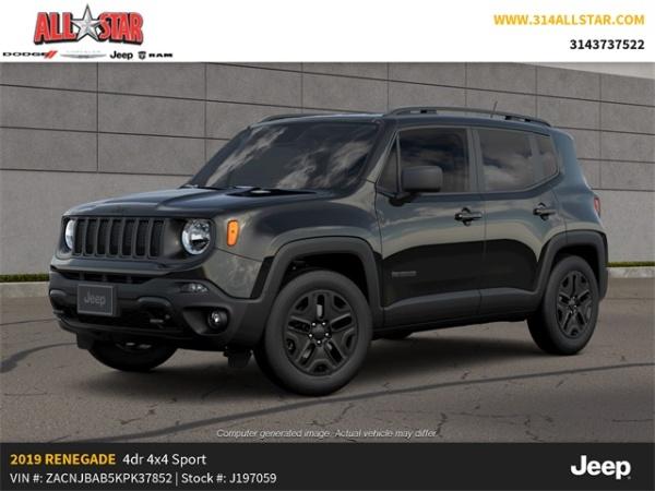 2019 Jeep Renegade in Bridgeton, MO