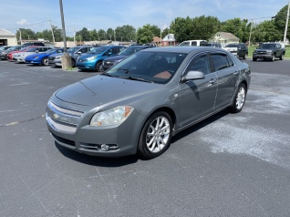 Used Cars Paducah Ky >> Used Cars Under 5 000 For Sale In Paducah Ky Truecar