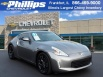2017 Nissan 370Z Base Coupe Manual for Sale in Frankfort, IL