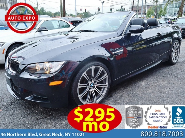 Used 2012 Bmw M3 For Sale U S News World Report
