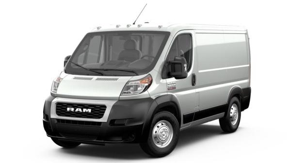 2020 Ram ProMaster