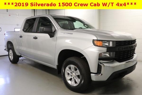 2019 Chevrolet Silverado 1500 in Hicksville, OH