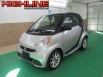 2015 smart fortwo Passion Coupe Electric Drive for Sale in Southampton, NJ