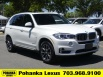2018 BMW X5 xDrive35i AWD for Sale in Chantilly, VA