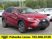 2020 Lexus NX NX 300 AWD for Sale in Chantilly, VA
