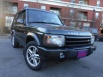 2003 Land Rover Discovery SE for Sale in Arlington, VA