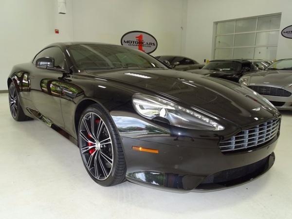 Aston Martin DB Prices Reviews And Pictures US News - Aston martin dealership atlanta