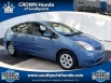 2008 Toyota Prius with Packages Hatchback for Sale in Durham, NC
