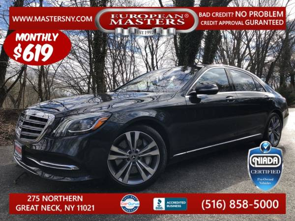 2018 Mercedes-Benz S-Class in Great Neck, NY
