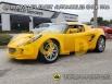 2008 Lotus Elise California Edition for Sale in Jacksonville, FL