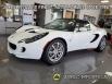 2009 Lotus Elise Roadster for Sale in Jacksonville, FL