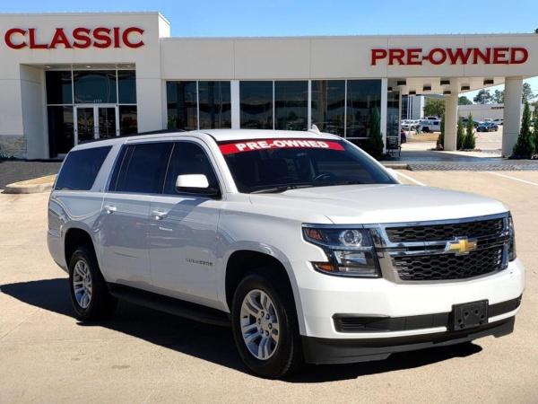 2019 Chevrolet Suburban in Texarkana, TX