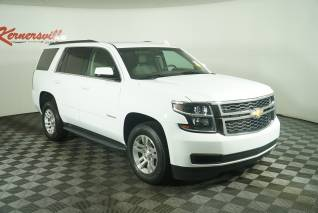 Used Chevrolet Tahoes For Sale Truecar