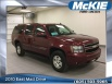 2008 Chevrolet Suburban 1500 LT with 3LT 4WD for Sale in Rapid City, SD