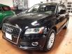 2017 Audi Q5 Premium 2.0T TFSI for Sale in Morristown, NJ