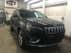 2020 Jeep Cherokee Limited 4WD for Sale in Orange, MA