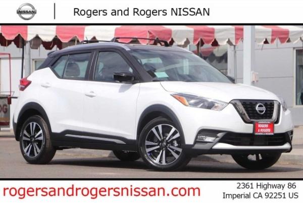 2020 Nissan Kicks in Imperial, CA