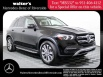 2020 Mercedes-Benz GLE GLE 350 4MATIC for Sale in Riverside, CA