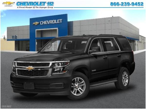 2020 Chevrolet Tahoe in Medford, NY