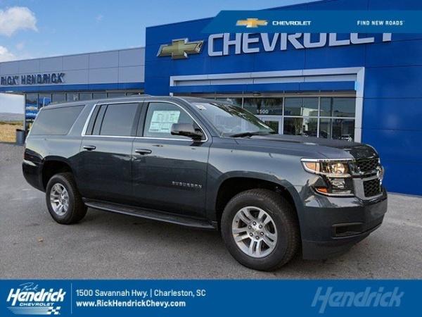 2020 Chevrolet Suburban in Charleston, SC