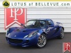 2005 Lotus Elise Roadster for Sale in Bellevue, WA