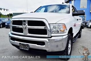 Used Ram 3500s for Sale | TrueCar